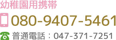 080-9407-5461